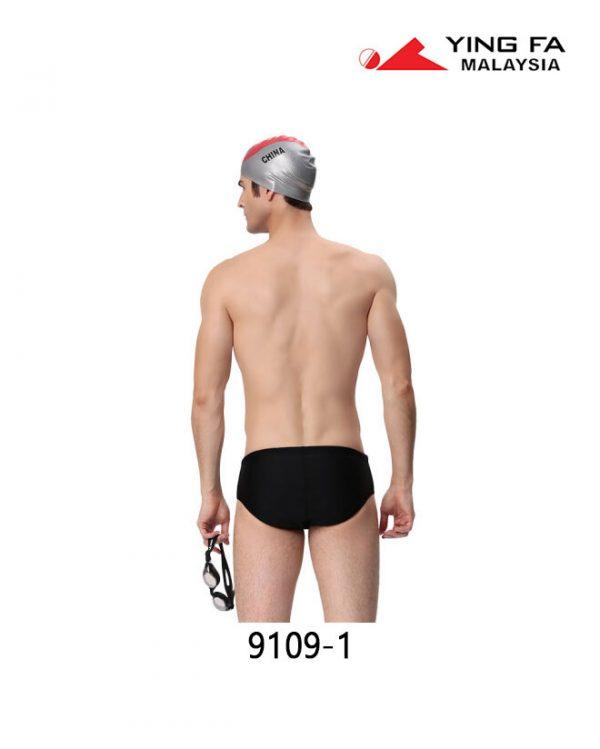men-professional-swim-brief-9109-1-c