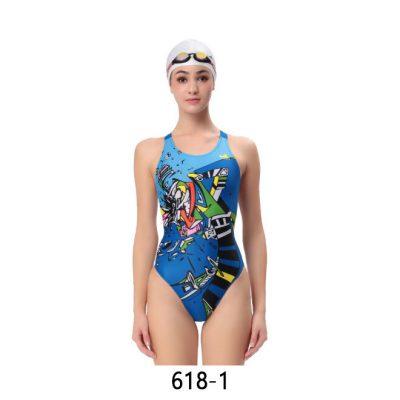 YingFa Women Performance Swimsuit 618-1 | YingFa Ventures Malaysia