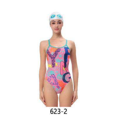 YingFa Women Performance Swimsuit 623-2 | YingFa Ventures Malaysia