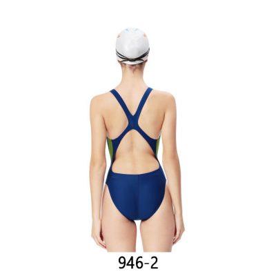 YingFa Women Performance Swimsuit 946-2 | YingFa Ventures Malaysia