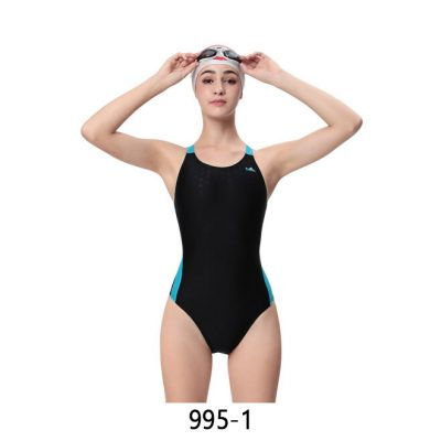 Women Shark Scale Swimsuit 995-1 | YingFa Ventures Malaysia