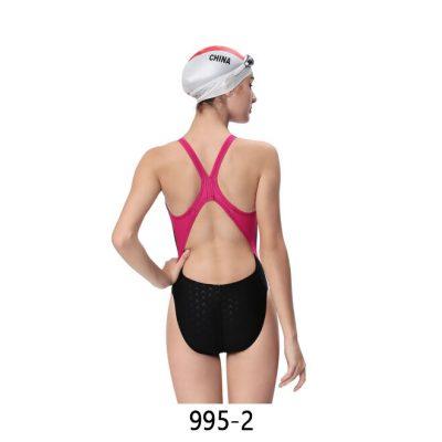 Women Shark Scale Swimsuit 995-2 | YingFa Ventures Malaysia