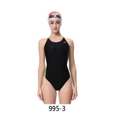 Women Shark Scale Swimsuit 995-3 | YingFa Ventures Malaysia