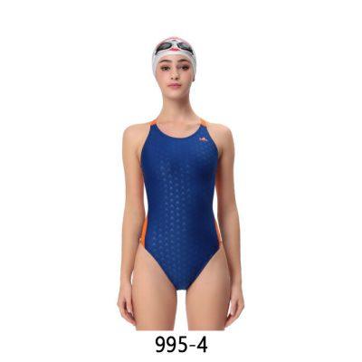 Women Shark Scale Swimsuit 995-4 | YingFa Ventures Malaysia