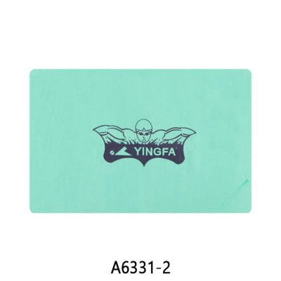 Yingfa Pure Color Chamois Sports Towel A6331-02 | YingFa Ventures Malaysia