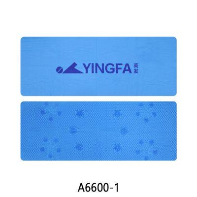 Yingfa Embossed Chamois Sports Towel A6600-01 | YingFa Ventures Malaysia