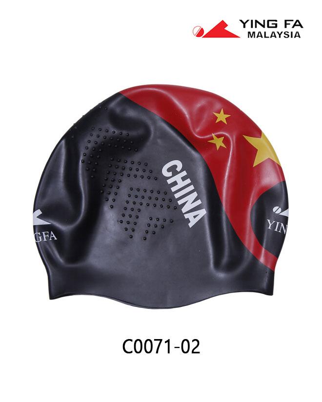 d7934d7d77909 YingFa China Print Swimming Cap C0071 - YingFa Ventures