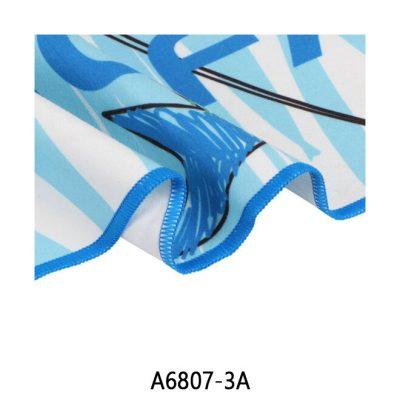 YingFa Dry Towel A6807-3A | YingFa Ventures Malaysia