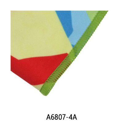 YingFa Dry Towel A6807-4A | YingFa Ventures Malaysia