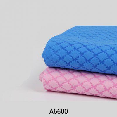 Yingfa Embossed Chamois Sports Towel A6600 | YingFa Ventures Malaysia