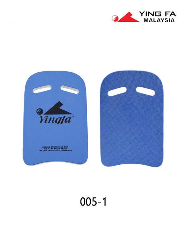 yingfa-kickboard-005-1
