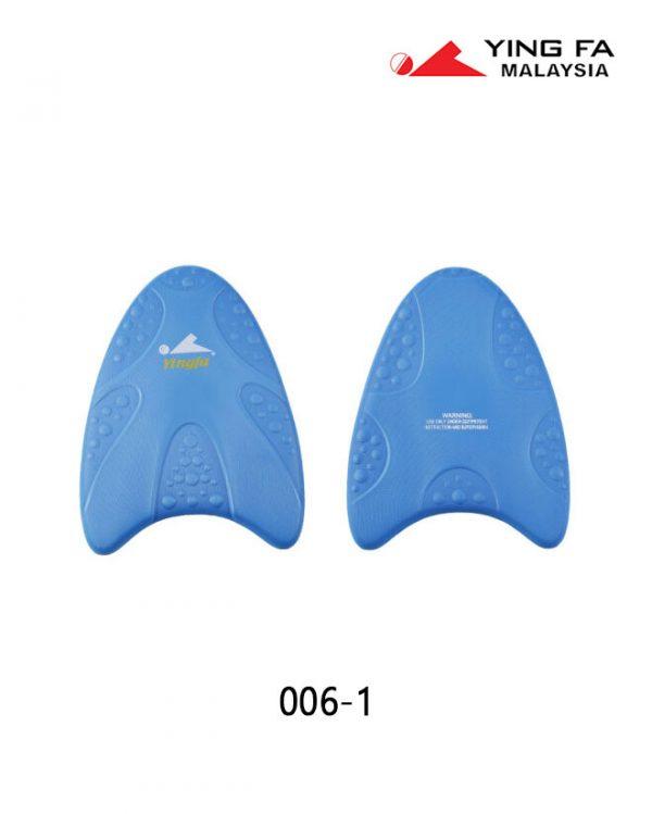 yingfa-kickboard-006-1