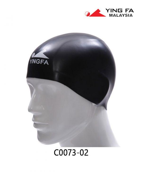 yingfa-plain-moulded-swimming-cap-c0073-02-b