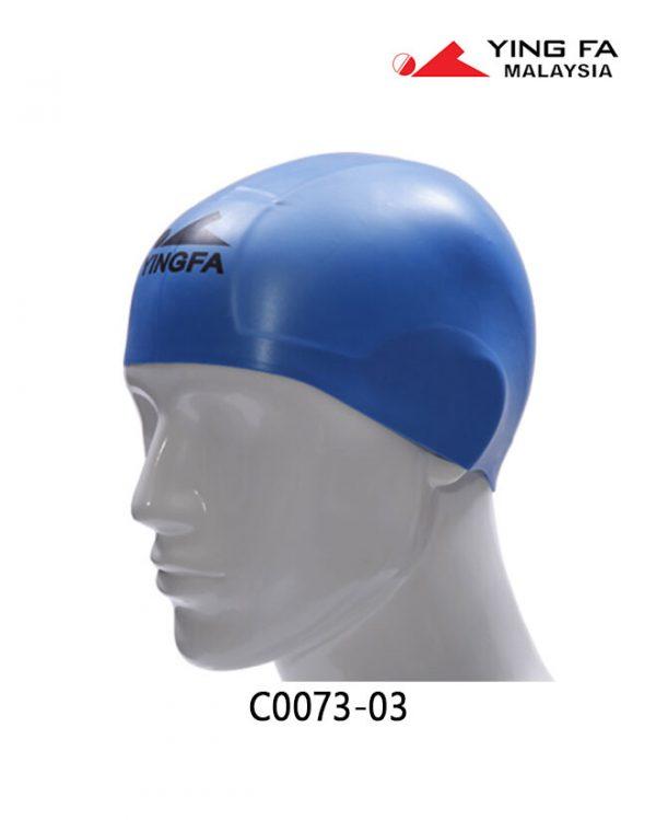 yingfa-plain-moulded-swimming-cap-c0073-03-b