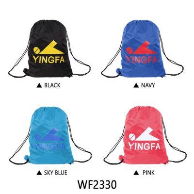 YingFa Pool Bag WF2330 | YingFa Ventures Malaysia