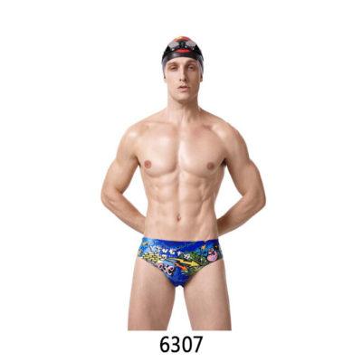 Men Race-Skin Swim Briefs 6307 | YingFa Ventures Malaysia